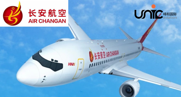 Unic Aviation is recruiting Romanian B737 pilots for Air Changan in Bucharest on 5 May 2018. Salaries up to 287.000 USD per year.